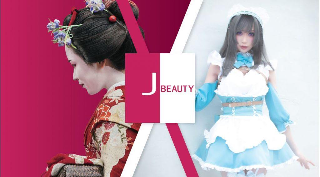 この画像には alt 属性が指定されておらず、ファイル名は J-Beauty-6-1024x568.jpg です