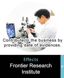 Effects『Frontier Research Institute』