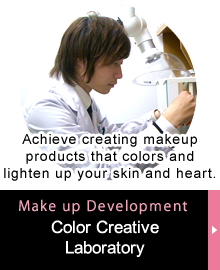 Make up Development『Color Creative Laboratory』