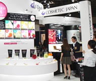 The Third International Cosmetic Exhibition COSMETOKYO2014