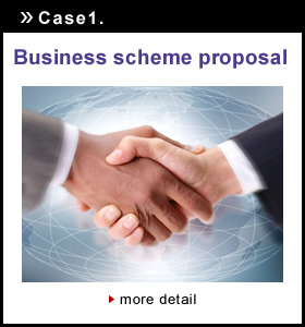Case1 Business scheme proposal